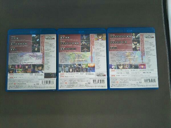 【※※※】[全9巻セット]コードギアス 反逆のルルーシュ R2 volume1~9(Blu-ray Disc)_画像7