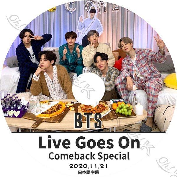 K-POP DVD BTS Live Goes On COMEBACK SPECIAL -2020.11.21- 日本語字幕あり 防弾少年団 バンタン 韓国番組 BANGTAN KPOP DVD_画像1