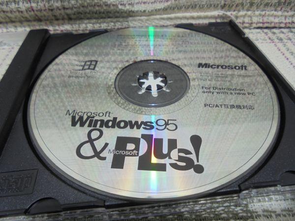 Windows95 & Plus! Part No.000-28730 インストールディスクのみ(CD-ROM)(g)_画像1