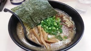 ラーメン 2食分¥448 九州博多の超定番 醤油豚骨味 棒ラーメン うまかばーい ポイント消化_画像10