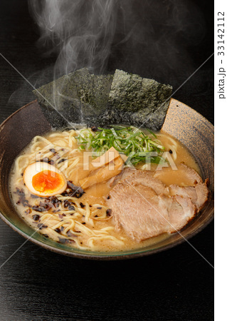 ラーメン 2食分¥448 九州博多の超定番 醤油豚骨味 棒ラーメン うまかばーい ポイント消化_画像7