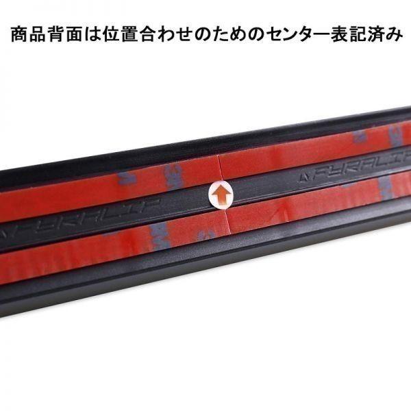 [FYRALIP] トランクスポイラー カスタム塗装 メルセデスベンツ CLKクラス W209 C209 クーペ モデル用 外装 エアロ パーツ 両面テープ取付_画像3