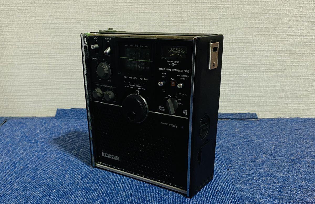 SONY ICF-5800 ラジオ ブラック Skysensor FM/AM 5BAND RECEIVER ソニー スカイセンサー ライトOK_画像5