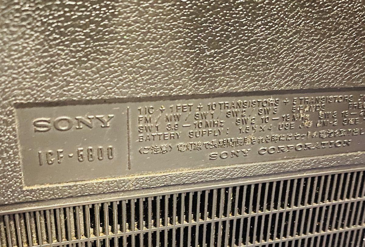 SONY ICF-5800 ラジオ ブラック Skysensor FM/AM 5BAND RECEIVER ソニー スカイセンサー ライトOK_画像8