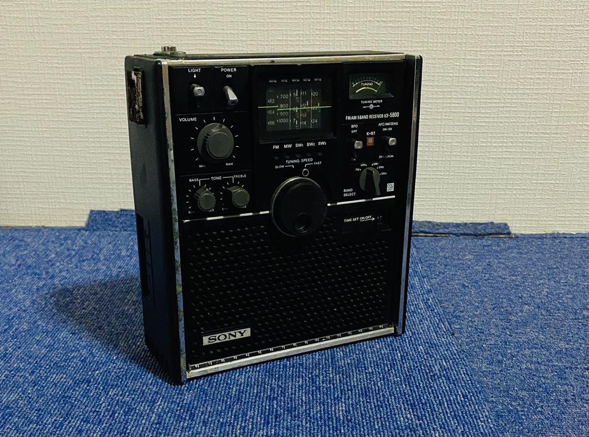 SONY ICF-5800 ラジオ ブラック Skysensor FM/AM 5BAND RECEIVER ソニー スカイセンサー ライトOK_画像1