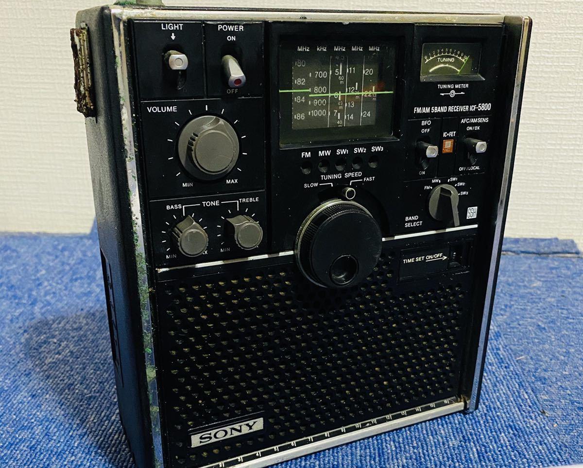 SONY ICF-5800 ラジオ ブラック Skysensor FM/AM 5BAND RECEIVER ソニー スカイセンサー ライトOK_画像2