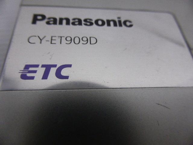タント タントカスタム L350S L360S ETC ETC車載器 アンテナ分離型 軽自動車 パナソニック CY-ET909D _画像4