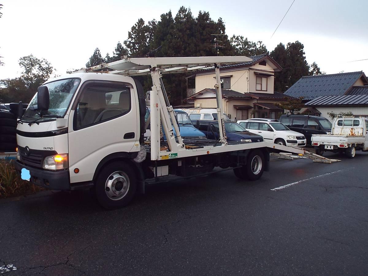 「平成20年2月 デュトロ 花見台 ビックワイド 2台積み 車載車 車検 令和3年2月21日 」の画像2