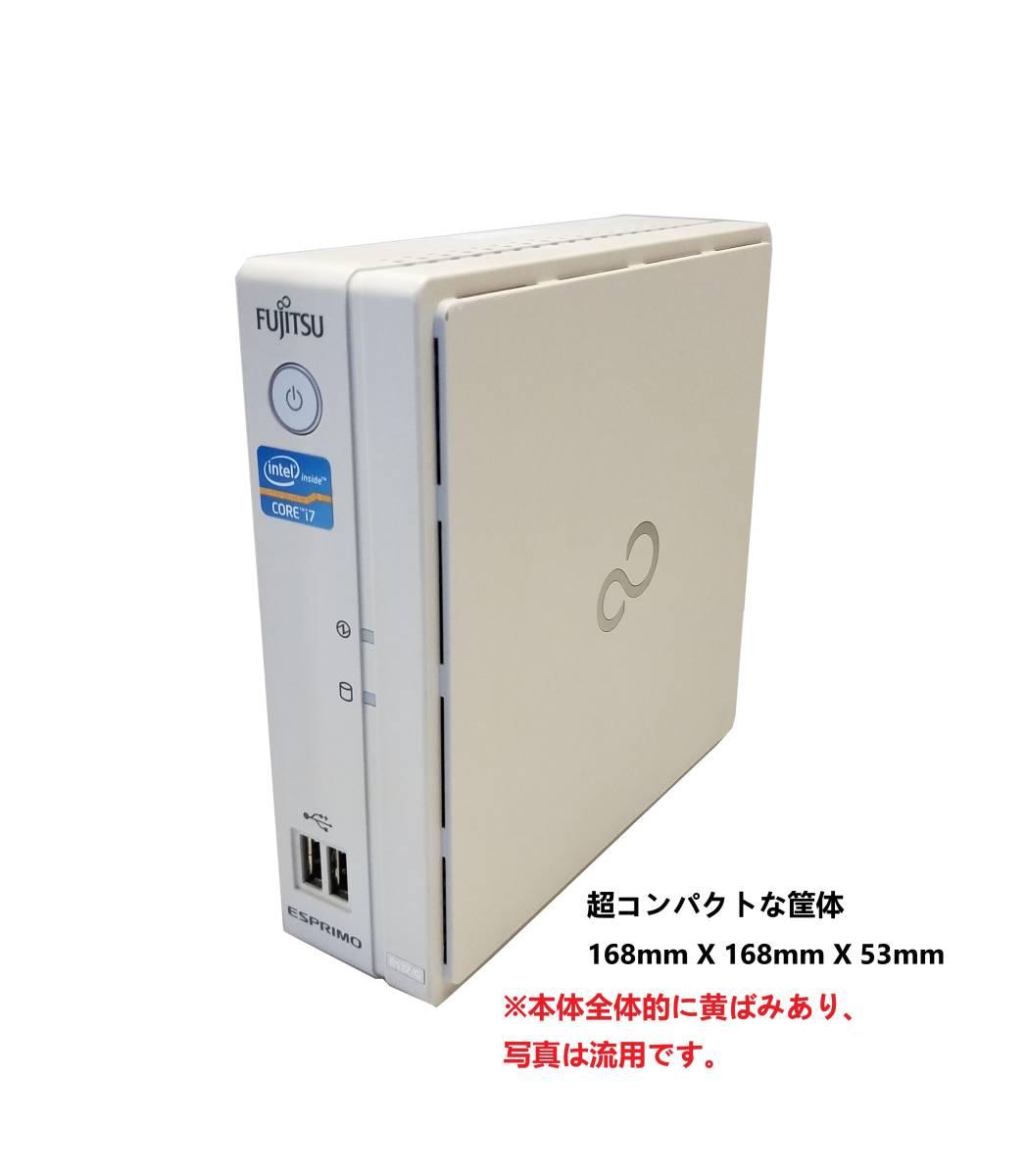 ■驚速 超省スペースタイプ Fujitsu Core i7-3770T 2.5-3.7GHz x8/16GB■新品SSD:960GB Win10/Office2019 Pro/無線 WiFi.■B532/G -5_画像1