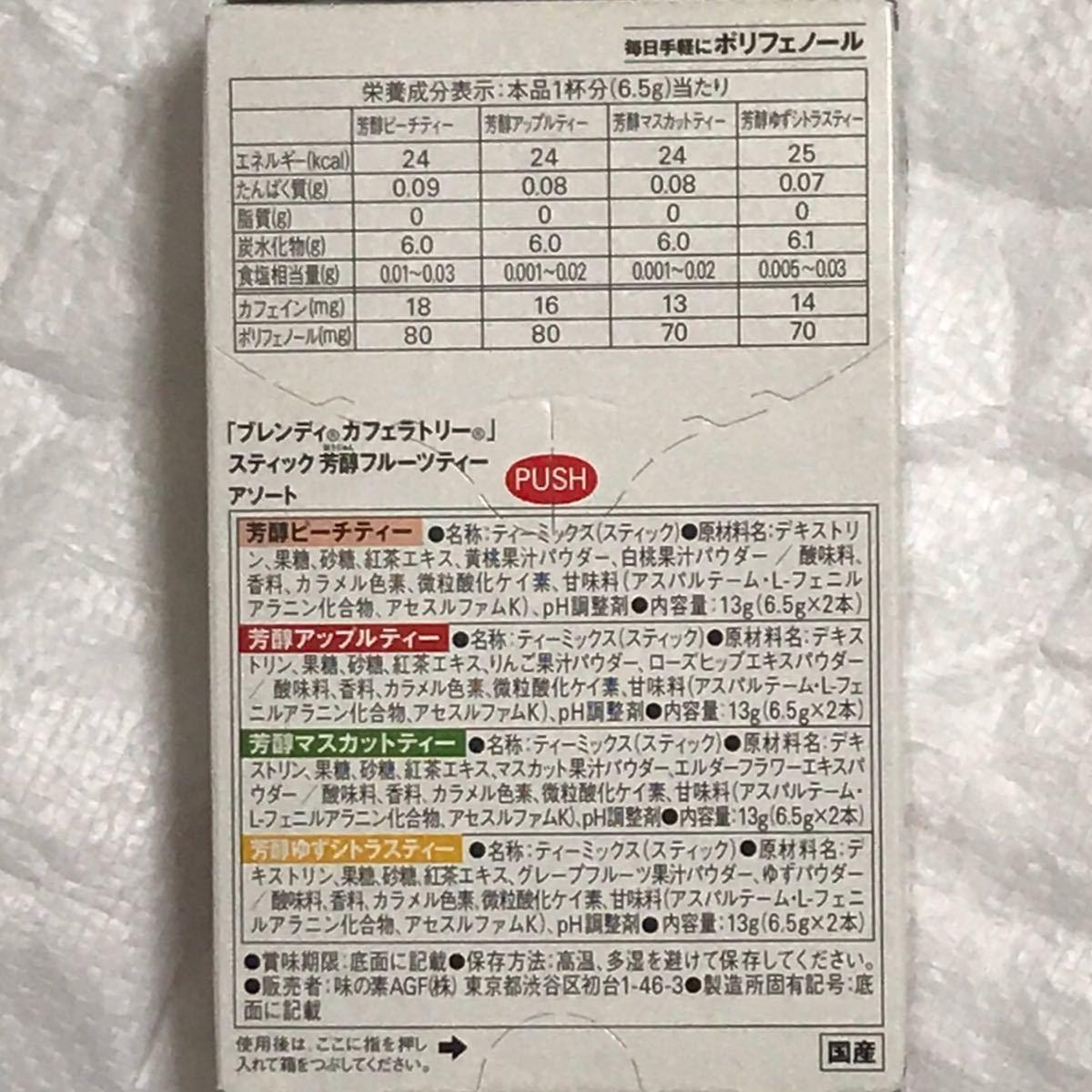 ルピシア 他 コーヒー 珈琲 紅茶 32 品 セット