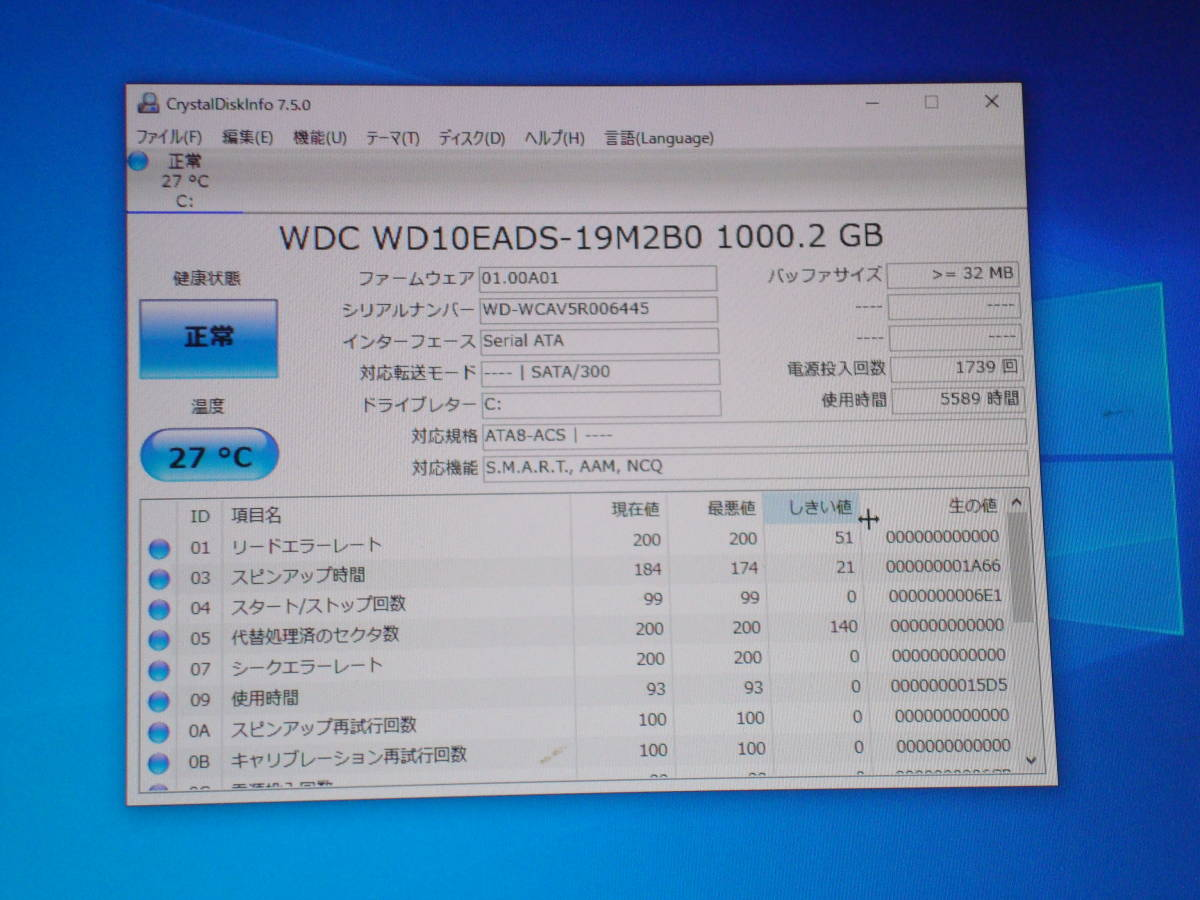 Windows10 Intel i7-2600K 3.4GHz メモリ8GB HD1TB mouse computer EGPI726G55BC15P 送料無料_画像10