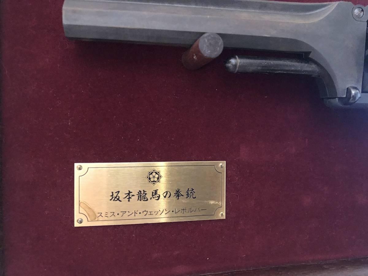 坂本龍馬の銃 S&W Model2 Marushin マルシン HWモデルガン 木製グリップ付_画像2