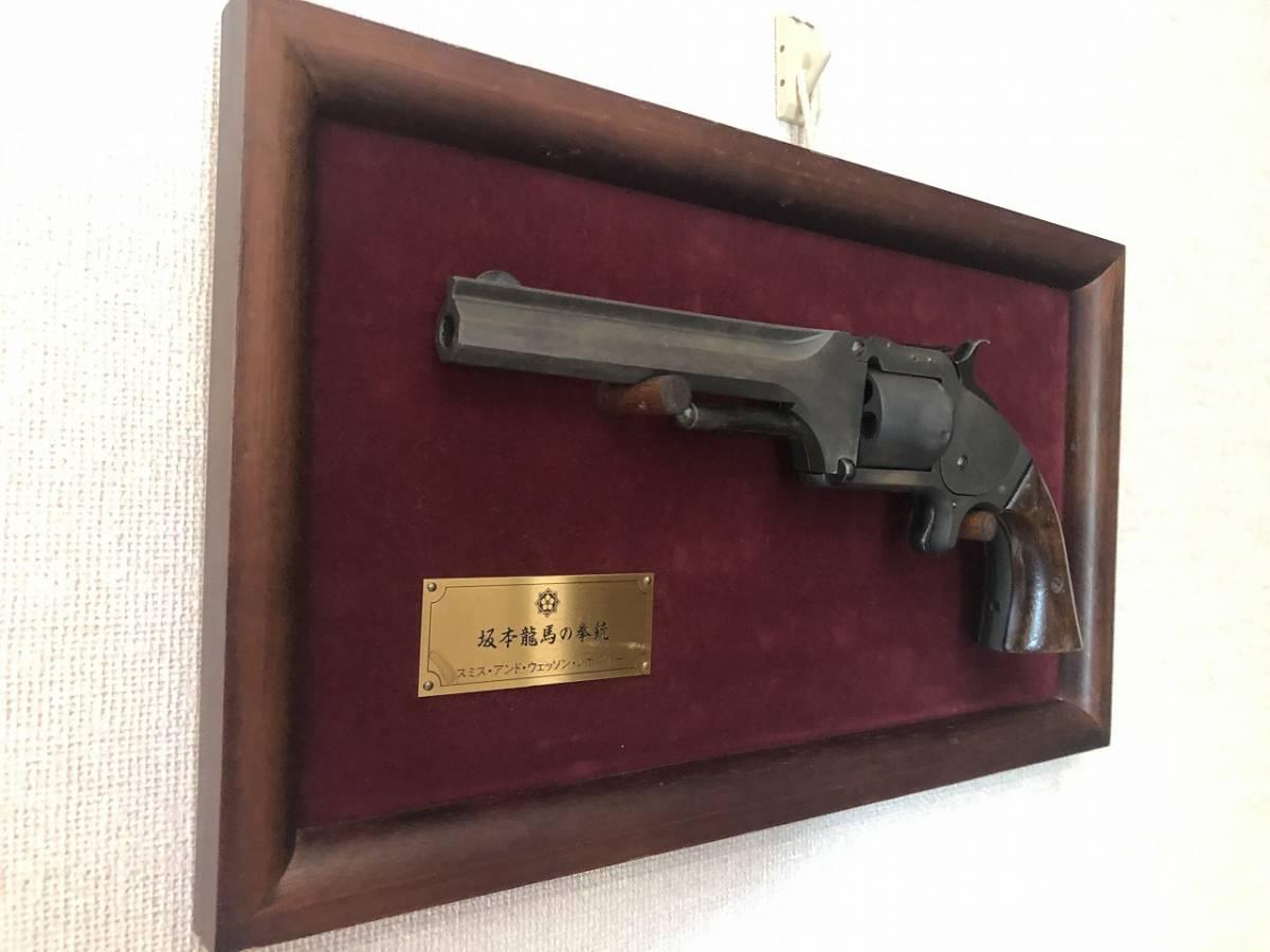 坂本龍馬の銃 S&W Model2 Marushin マルシン HWモデルガン 木製グリップ付_画像4