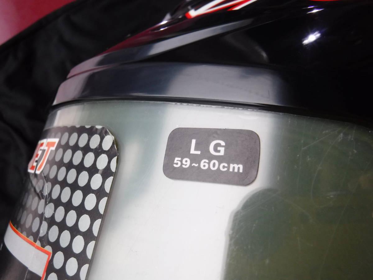 即納 ポラリス 純正 スノーモービル用 ヘルメット XL:61-62cm AF1.5 ブラックxホワイトxデュアルシールド ゴーグルいらず polaris_写真はLですがお届けする物はXLです