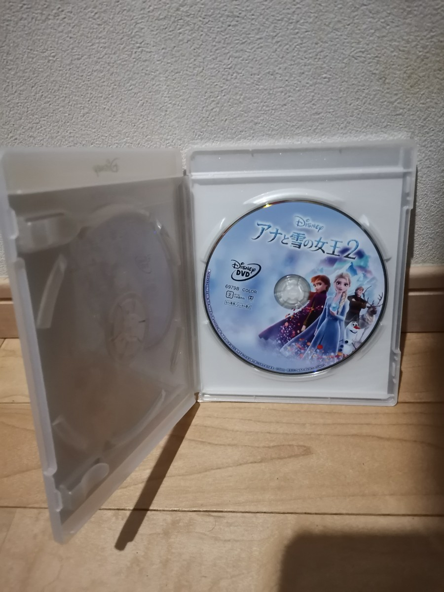 アナと雪の女王2 DVD