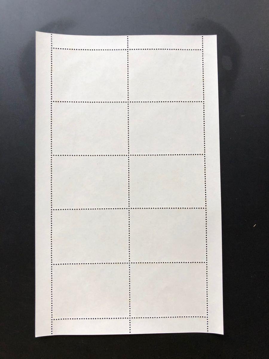 切手趣味週間 1964年発行 源氏物語「宿木」切手シート【おまとめ170円引き】