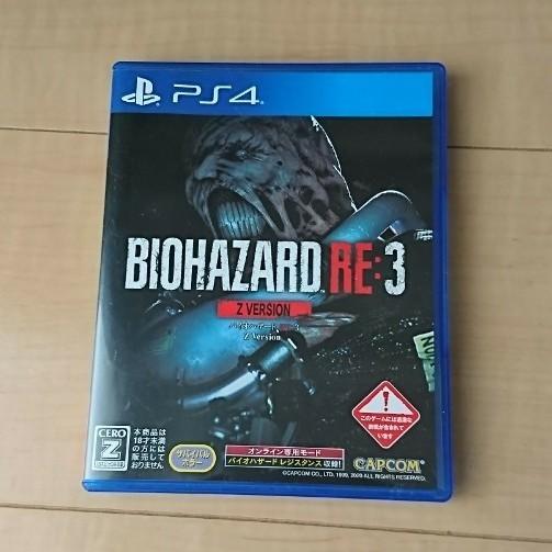 バイオハザードRE:3 Z   Version PS4
