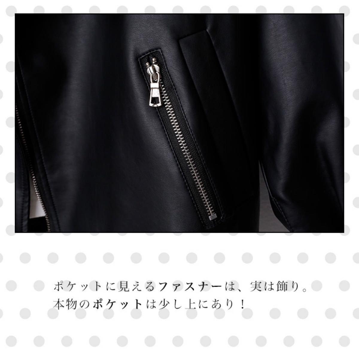 ジャケット レディースジャケット レザージャケット ライダースジャケット