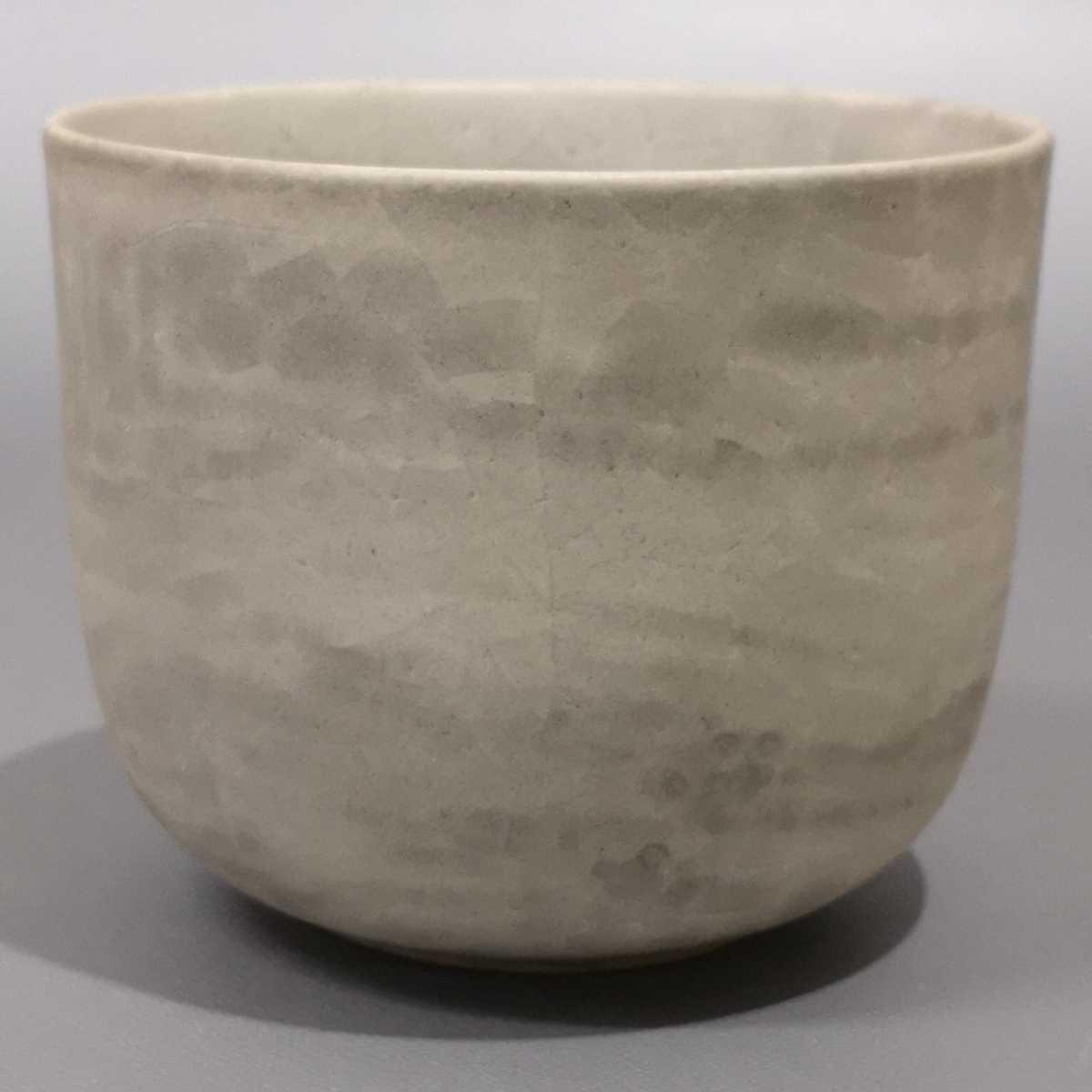 叶46)萩焼 コーヒーカップ マグカップ 珈琲器 未使用新品 同梱歓迎_画像3