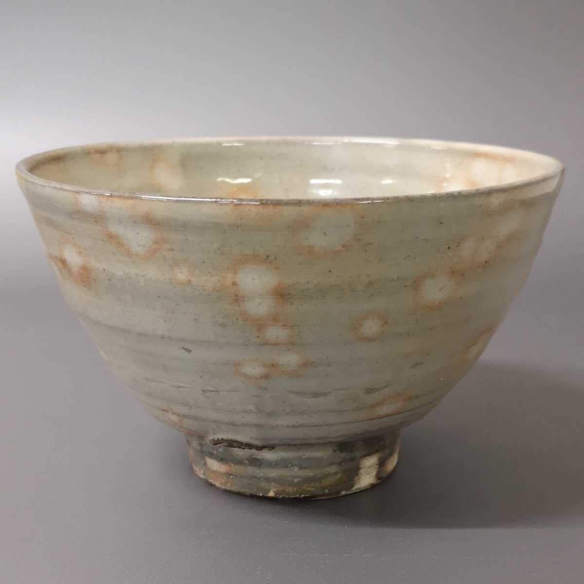 想28)萩焼 山根清玩 御飯茶碗 飯碗 未使用新品 同梱歓迎_画像1