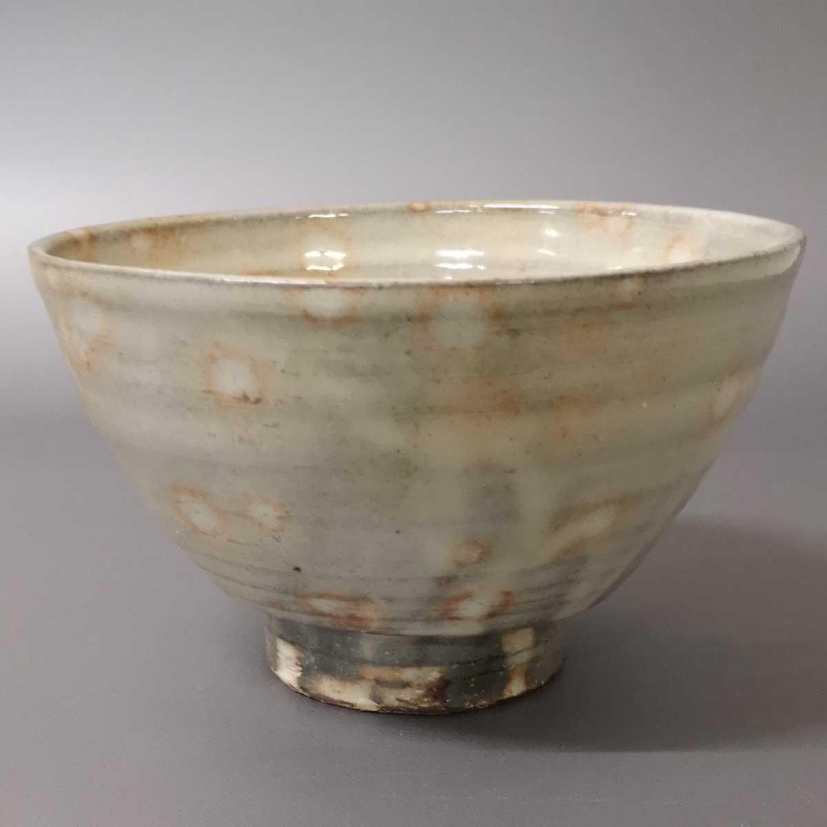 想28)萩焼 山根清玩 御飯茶碗 飯碗 未使用新品 同梱歓迎_画像2