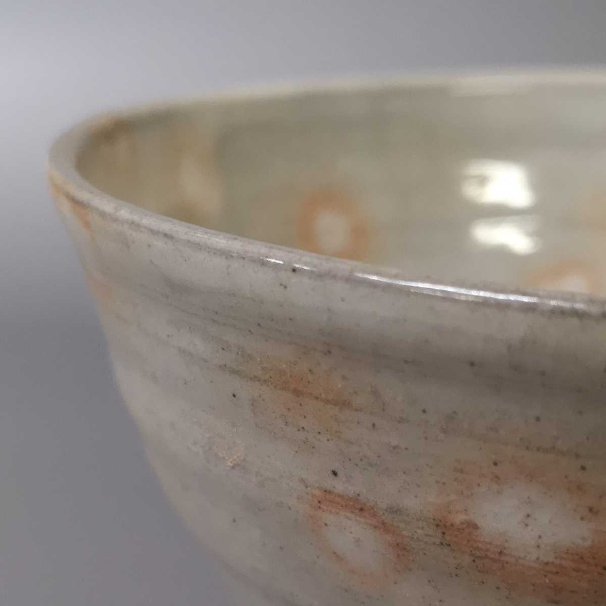 想28)萩焼 山根清玩 御飯茶碗 飯碗 未使用新品 同梱歓迎_画像9