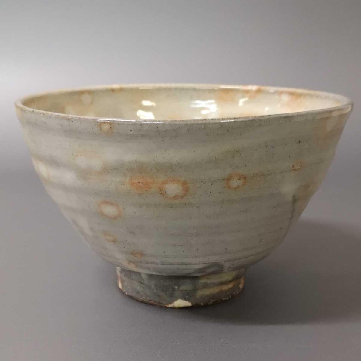 想28)萩焼 山根清玩 御飯茶碗 飯碗 未使用新品 同梱歓迎_画像3