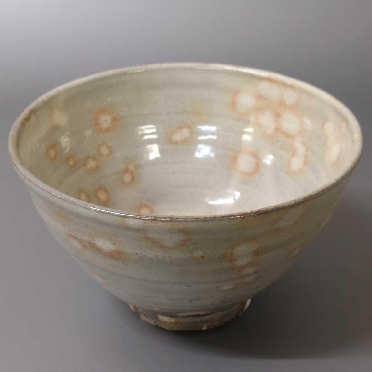想28)萩焼 山根清玩 御飯茶碗 飯碗 未使用新品 同梱歓迎_画像8
