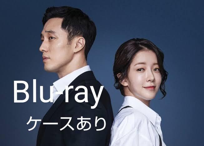 韓国ドラマ 私の後ろにテリウス 全話 ブルーレイ
