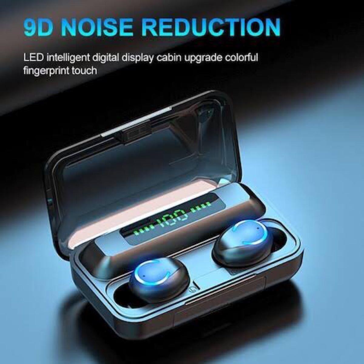 ワイヤレスイヤホン Bluetooth モバイルバッテリー イヤフォン  高音質