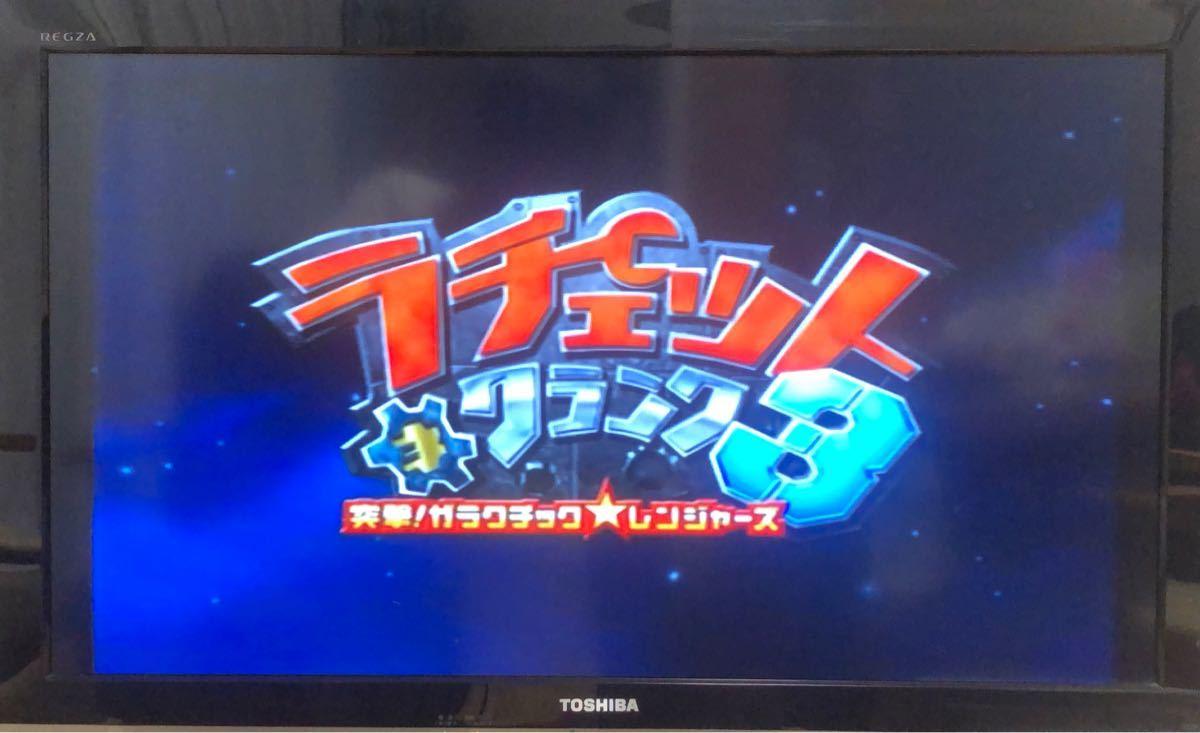 ラチェット&クランク3突撃!ガラクチック・レンジャーズ PS2