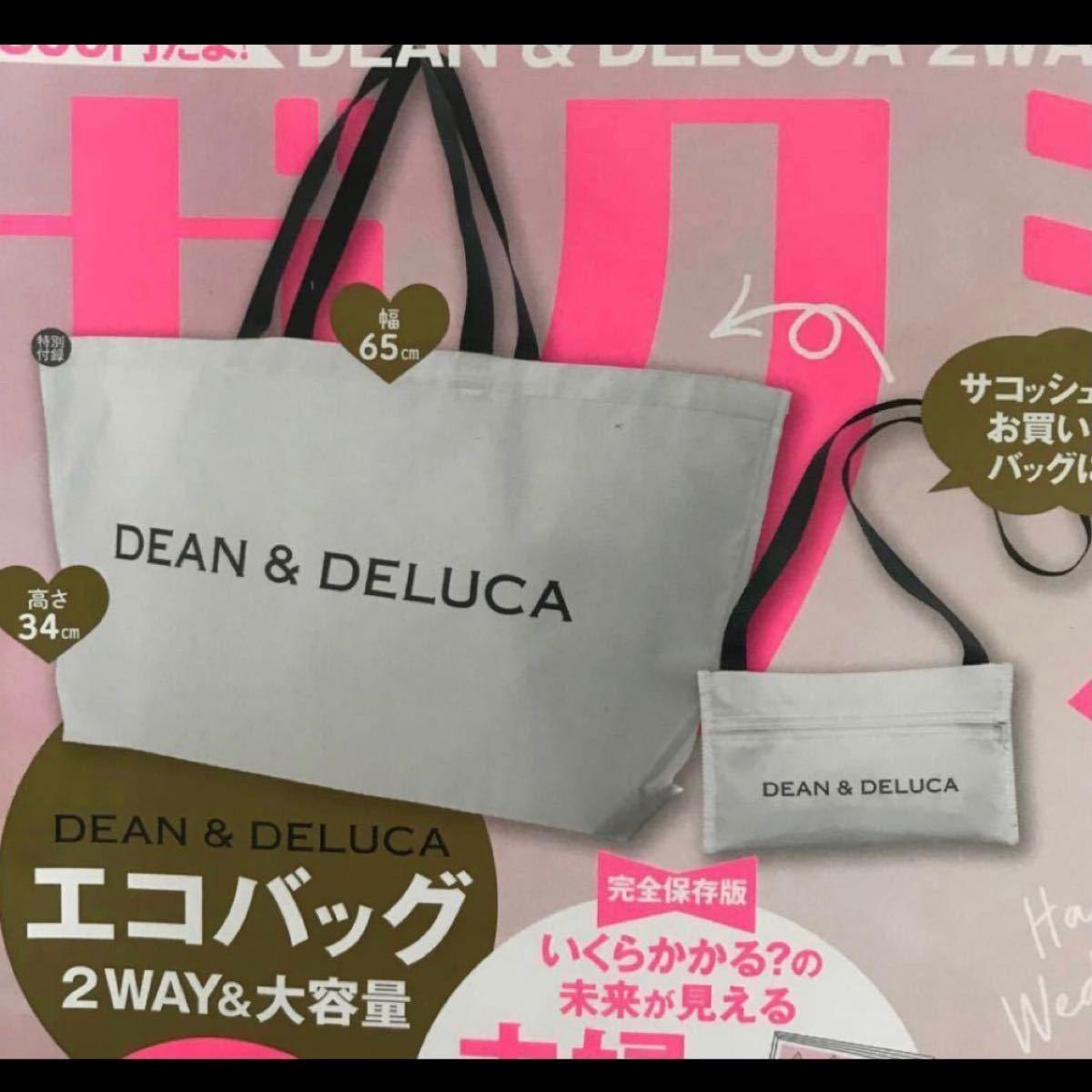 【新品未開封】DEAN & DELUCA 2WAY エコバッグ サコッシュ