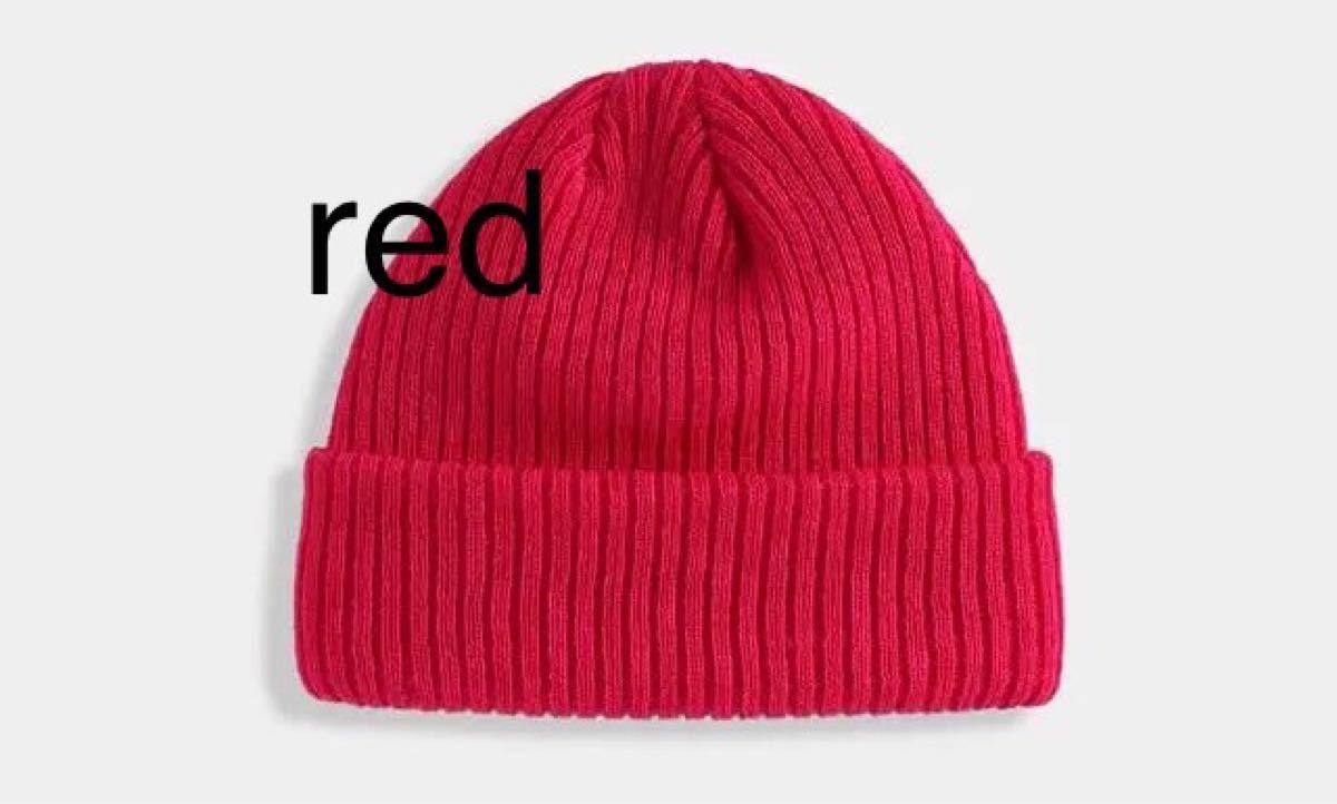 ニット帽 ニットキャップ  ビーニー レッド 赤