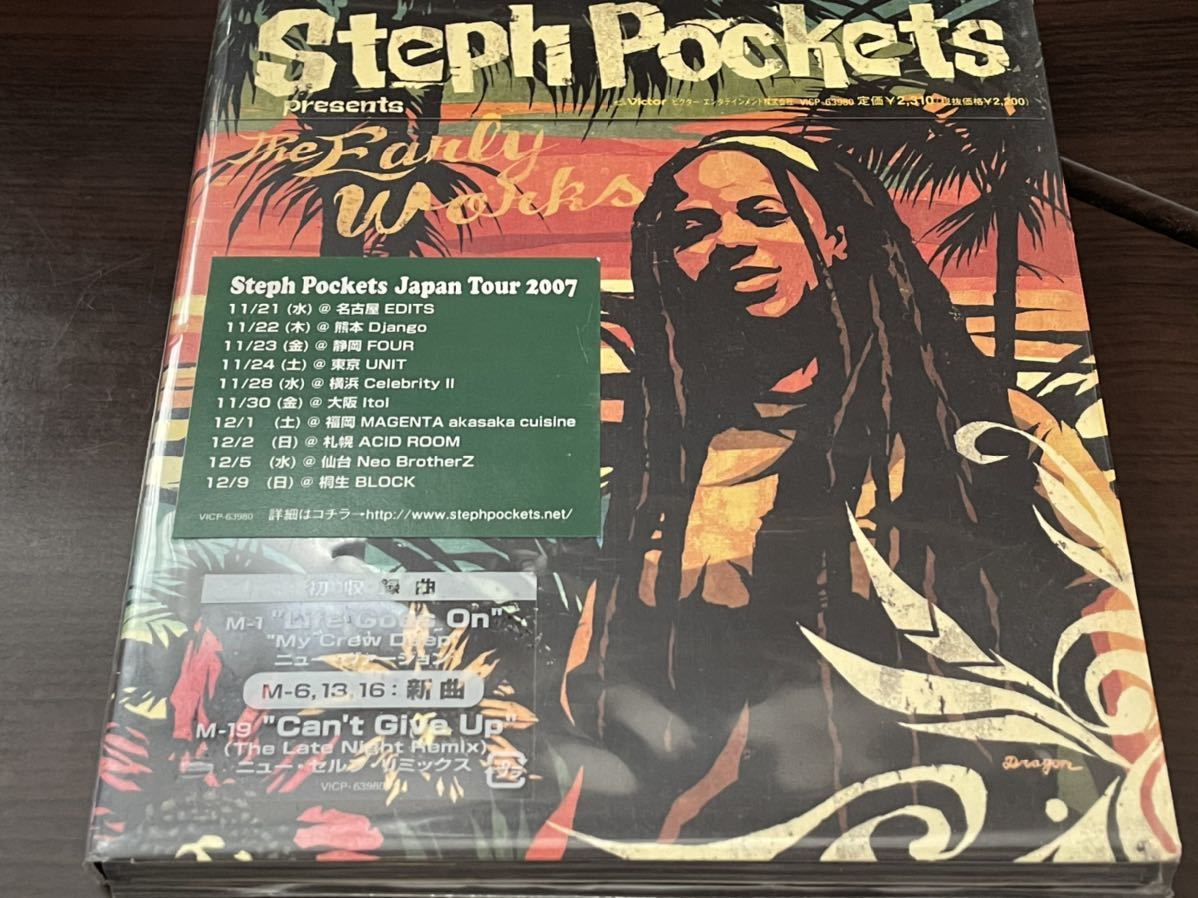 Steph Pockets■ステフポケッツ■The Early Works■廃盤