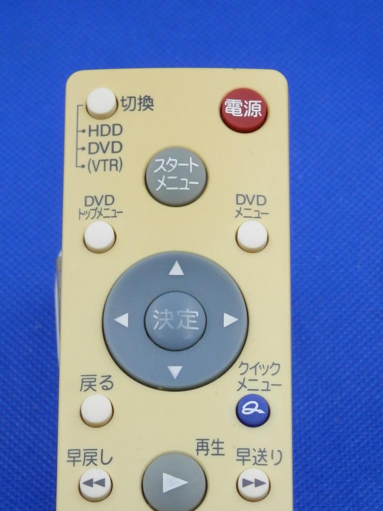 送料無料▼3【SE-R0253】(RD-W301 RD-W300 RD-S601 RD-S600 RD-S301 RD-S300 RD-E301 RD-E300 RD-E160用) 東芝 リモコン■動作保証(2405)_画像2
