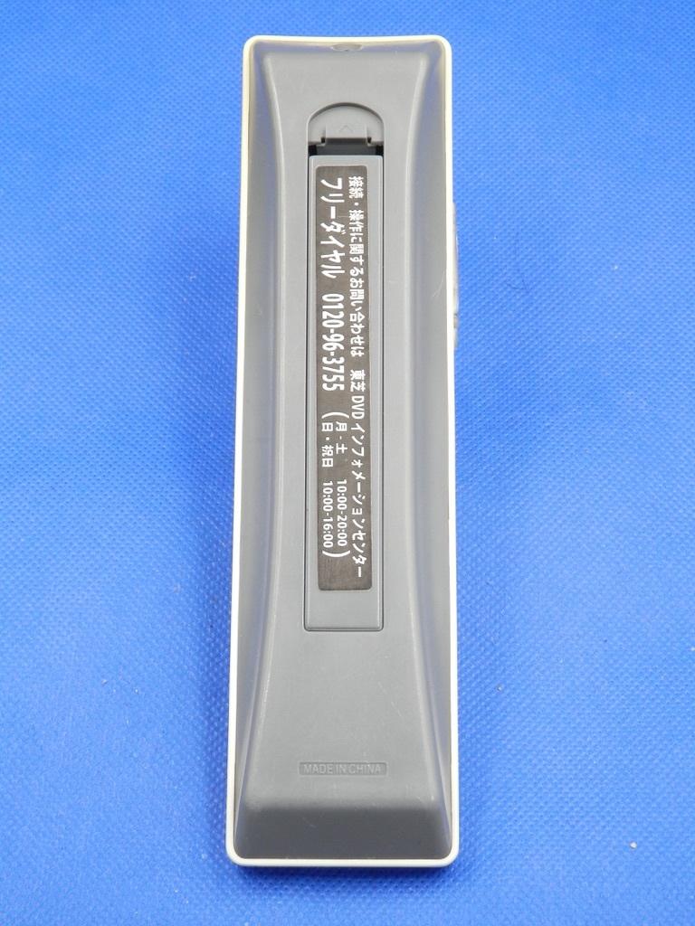 送料無料▼3【SE-R0253】(RD-W301 RD-W300 RD-S601 RD-S600 RD-S301 RD-S300 RD-E301 RD-E300 RD-E160用) 東芝 リモコン■動作保証(2405)_画像5