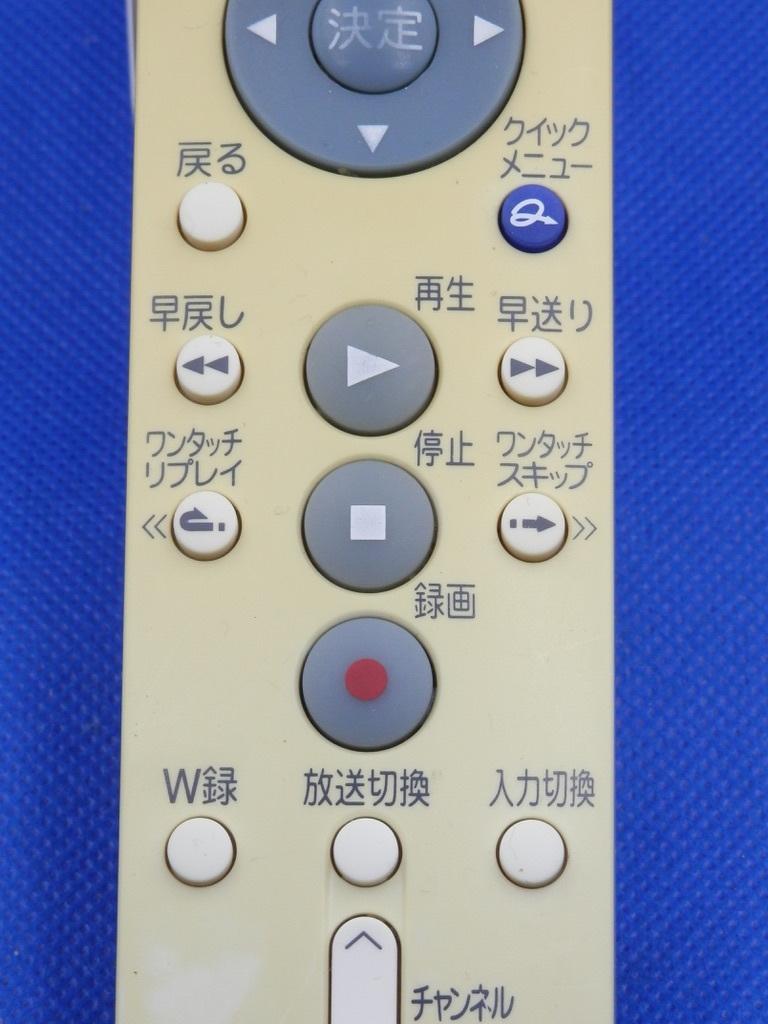 送料無料▼3【SE-R0253】(RD-W301 RD-W300 RD-S601 RD-S600 RD-S301 RD-S300 RD-E301 RD-E300 RD-E160用) 東芝 リモコン■動作保証(2405)_画像3