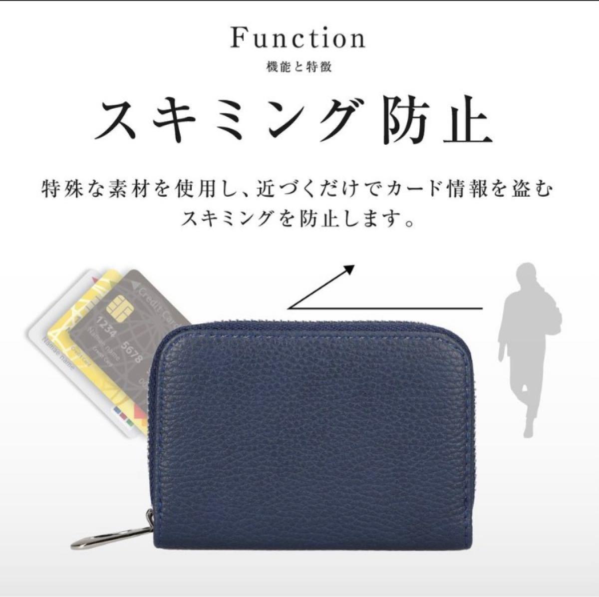 カードケース じゃばら 大容量 薄型 メンズ クレジット スリム コンパクト