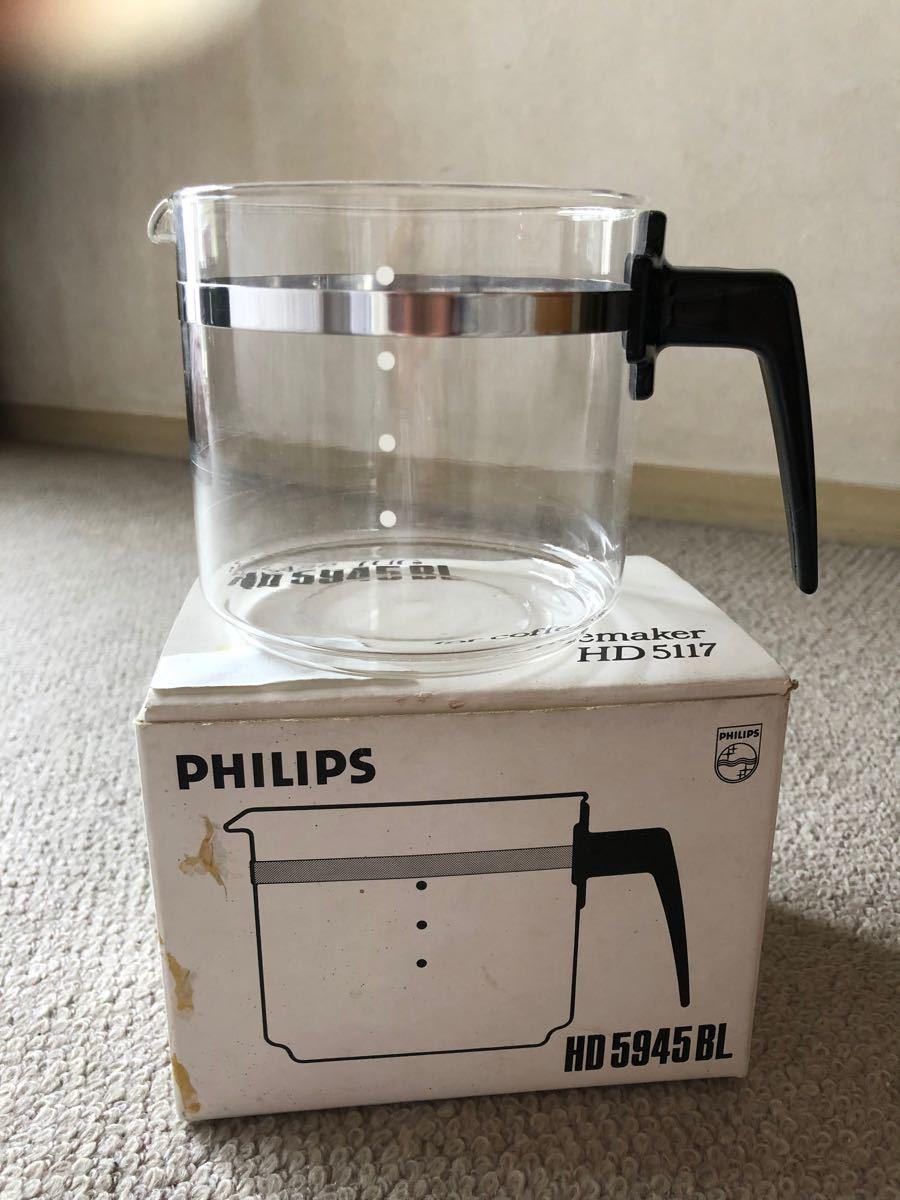 対応コーヒーメーカー、HD5117 容器品番5945BL