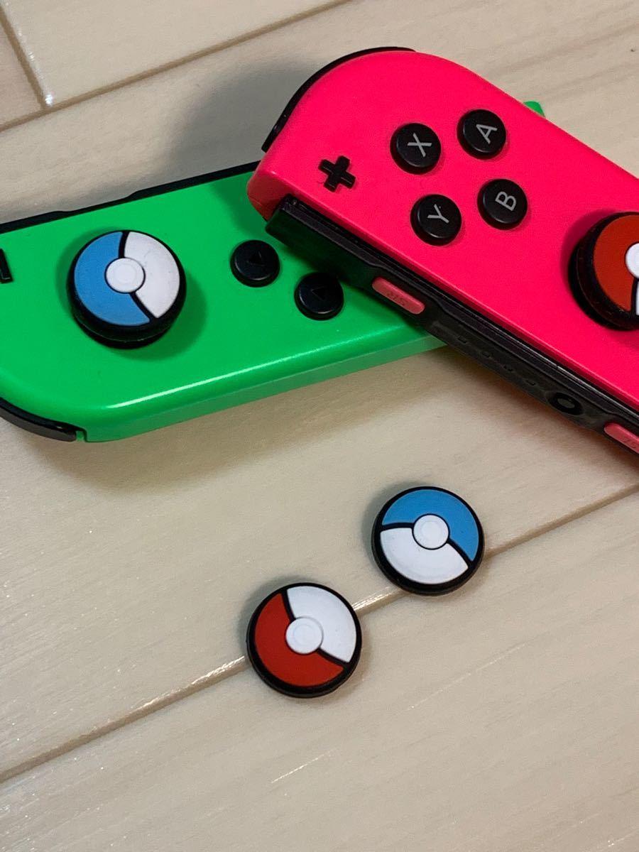 スイッチ Switch Joy-Con カバー シリコン
