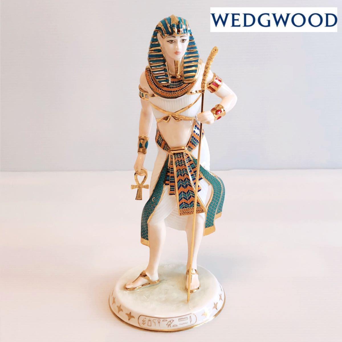 【貴重】WEDGWOOD/ツタンカーメン/The Boy King/Tutankhamun/ウェッジウッド/激レア/英国製/イギリス/置物 /限定品/陶器人形/フィギュア_画像2