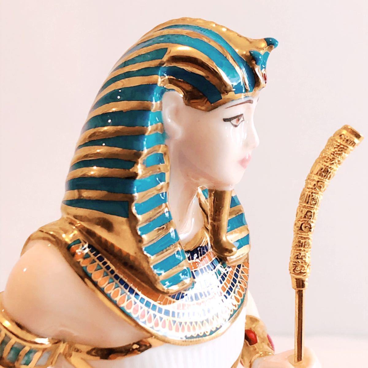 【貴重】WEDGWOOD/ツタンカーメン/The Boy King/Tutankhamun/ウェッジウッド/激レア/英国製/イギリス/置物 /限定品/陶器人形/フィギュア_画像7