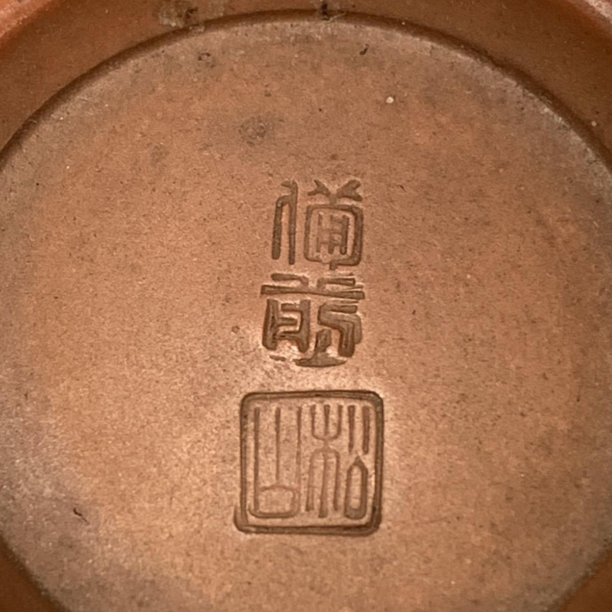 備前焼 まとめ 19点 煎茶道具 _画像7