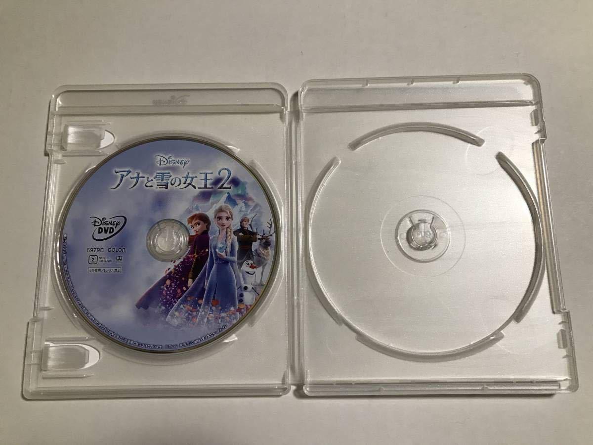 Y21 アナと雪の女王2 DVD と 純正ケース 未再生品 国内正規品 同封可 ディズニー MovieNEX DVDのみ(ブルーレイ・Magicコードなし)