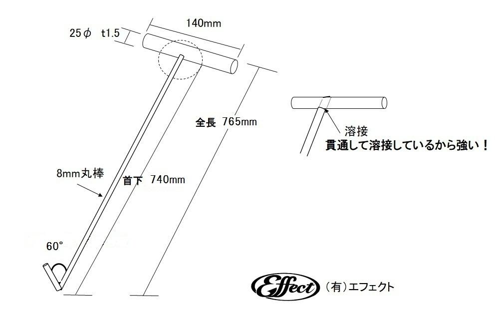【引く蔵】 765mm  センター 60° 鈎棒 カギ棒 引っ張り棒 フック棒 荷降ろし トラック 箱車 保冷車_サイズはこちらで確認してください