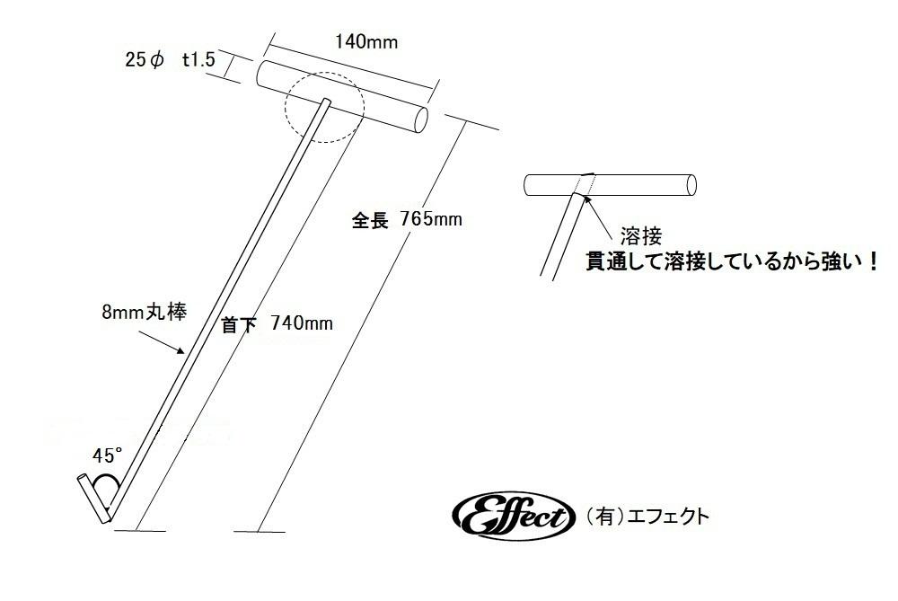 【引く蔵】 765mm  センター 45° 鈎棒 カギ棒 引っ張り棒 フック棒 荷降ろし トラック 箱車 保冷車_サイズはこちらで確認してください
