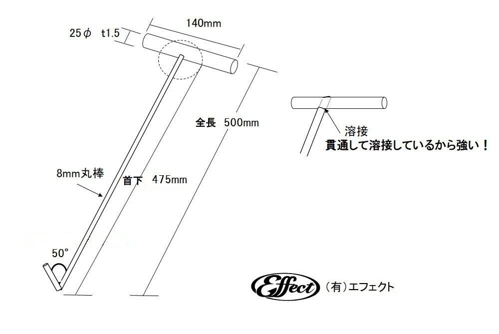 【引く蔵】 500mm  センター 50° 鈎棒 カギ棒 引っ張り棒 フック棒 荷降ろし トラック 箱車 保冷車【1】_サイズはこちらで確認してください