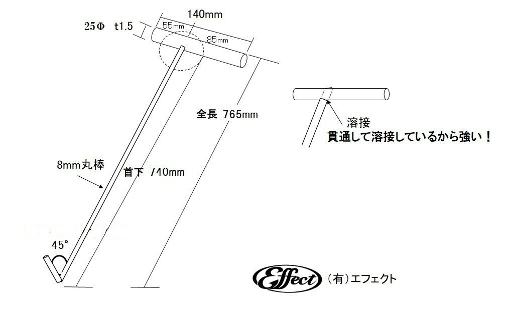 【引く蔵】 765mm  オフセット 45° 鈎棒 カギ棒 引っ張り棒 フック棒 荷降ろし トラック 箱車 保冷車_サイズはこちらで確認してください
