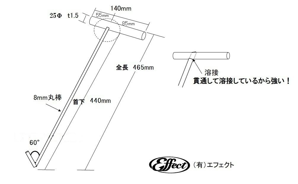 【引く蔵】 465mm  オフセット 60° 鈎棒 カギ棒 引っ張り棒 フック棒 荷降ろし トラック 箱車 保冷車_サイズはこちらで確認してください
