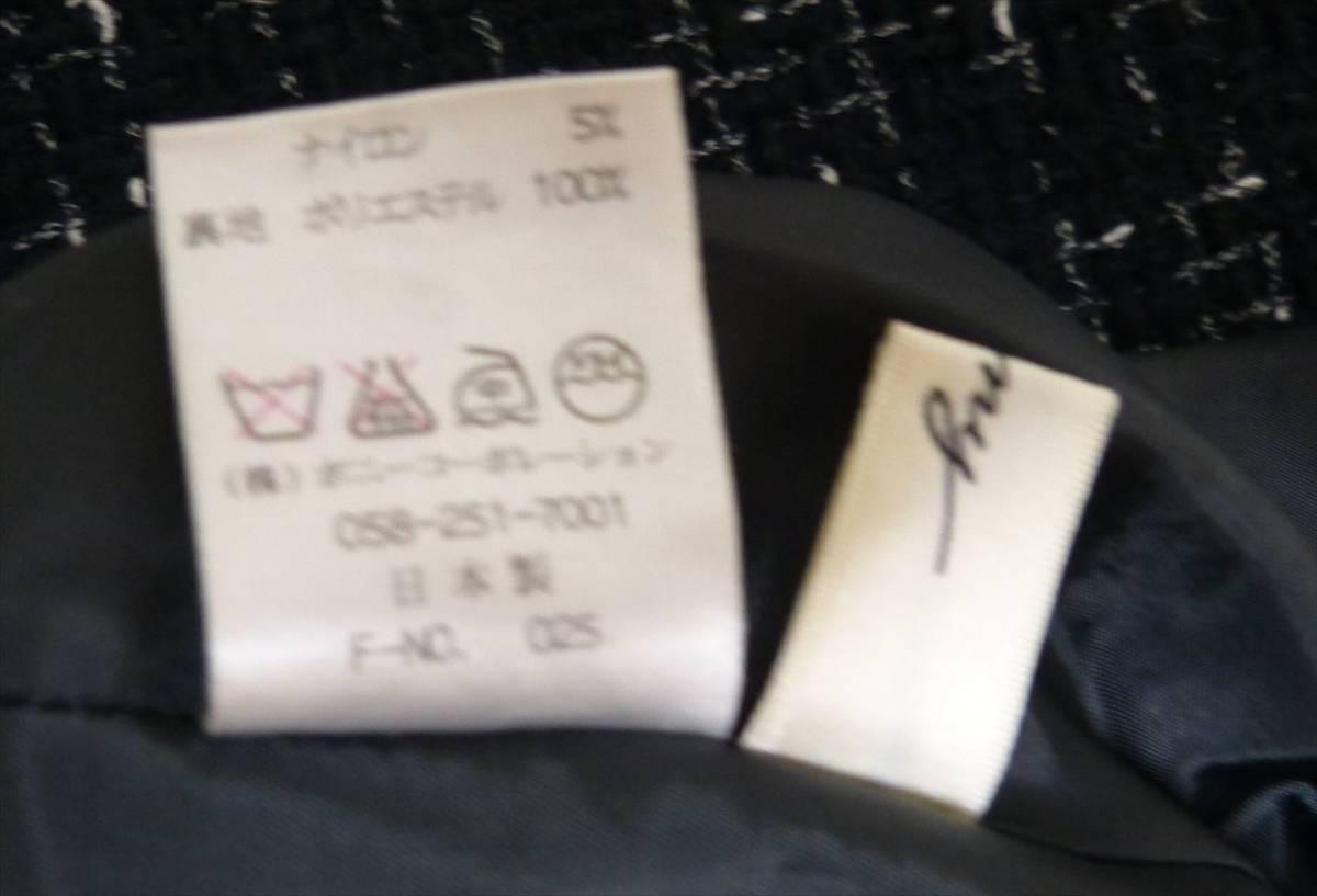 ★ レディース ショートコート リボン付き 日本製 黒 ★_画像4